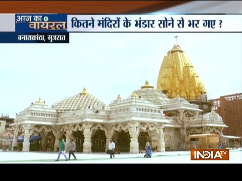 Aaj ka Viral: Gujarat's Somnath temple to get golden makeover