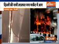 Massive fire breaks out at Delhi's Lajpat Nagar market