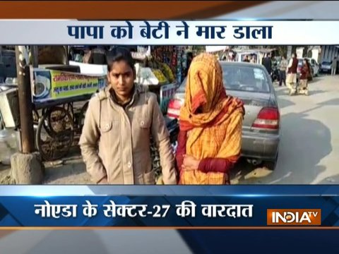 Woman accuses daughter of killing her husband in Noida