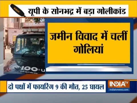 उत्तर प्रदेश के सोनभद्र में जमीनी विवाद में 9 लोगों की हत्या