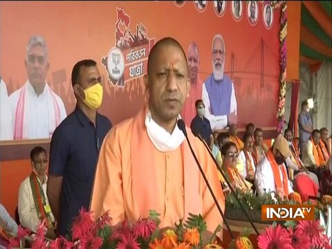 TMC's appeasement, vote bank politics endangered national security: UP CM Yogi Adityanath