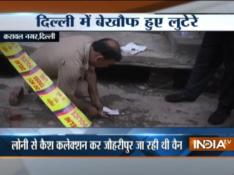 Armed men loots ATM cash van in Delhi