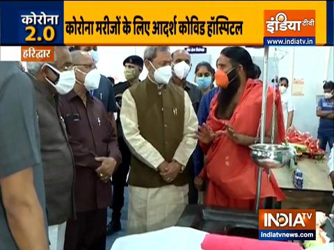 हरिद्वार में उत्तराखंड सरकार और स्वामी रामदेव की पहल, कोरोना मरीजों के लिए आदर्श कोविड हॉस्पिटल का शुभारंभ
