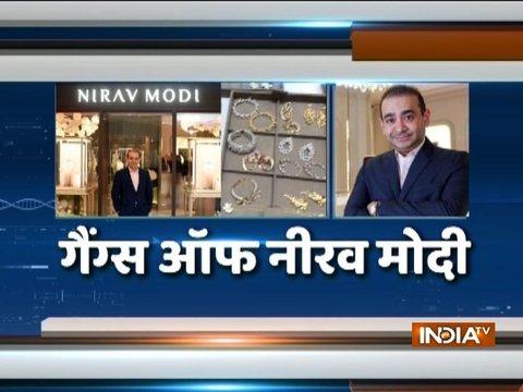 'Gangs of Nirav Modi': Special show on PNB fraud