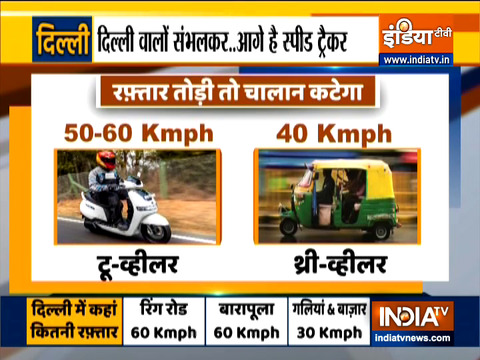 Delhi revises speed limits: 60-70 km/hr for cars on highways