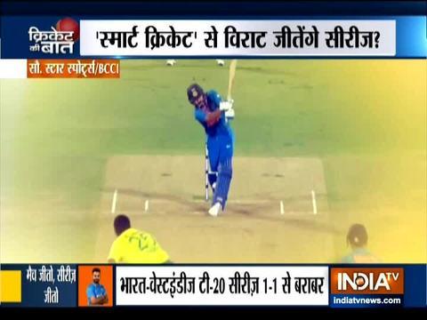 वेस्टइंडीज के खिलाफ सीरीज फतह करने के इरादे से उतरेगी टीम इंडिया