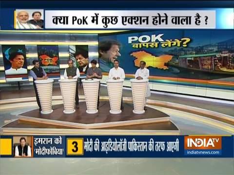 कुरुक्षेत्र: इमरान खान ने माना बालाकोट में एयर स्ट्राइक हुई थी, कहा-'भारत इससे भी बड़ी प्लानिंग कर रहा है'