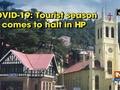 COVID-19: Tourist season comes to halt in Himachal Pradesh