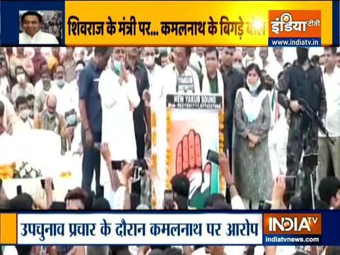 मध्य प्रदेश के पूर्व सीएम और कांग्रेस नेता कमलनाथ ने भाजपा नेता इमरती देवी पर की अभद्र टिप्पणी
