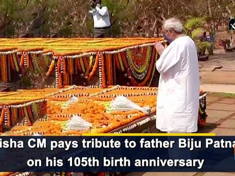 Odisha CM pays tribute to father Biju Patnaik on his 105th birth anniversary