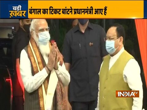 PM Modi arrives at BJP Headquarters for party's CEC meet
