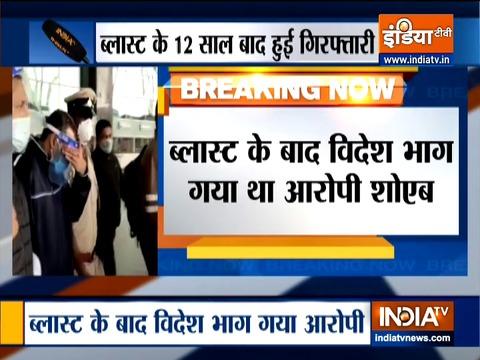 बेंगलुरु सीरियल बम ब्लास्ट का मुख्य आरोपी शोएब गिरफ्तार