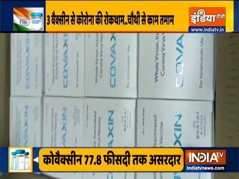 फेज 3 ट्रायल में भारत बायोटेक की Covaxin 77.8 फीसदी असरदार