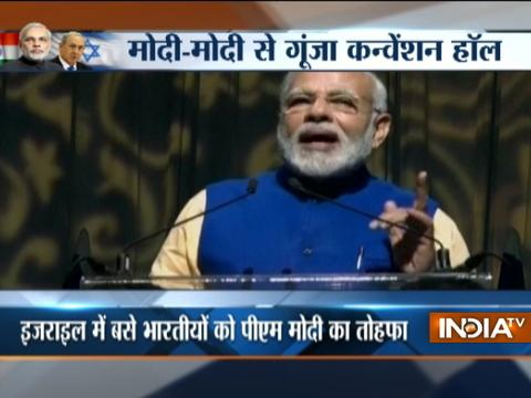 Mantra of my govt is reform, perform and transform, says PM Modi