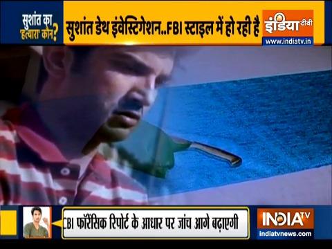 सुशांत सिंह राजपूत की मौत के राज से जल्द उठ सकता है पर्दा