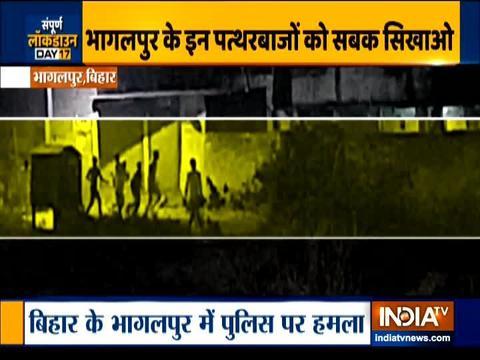 भागलपुर में शब ए बारात पर कब्रिस्तान पर जाने से रोका तो लोगों ने पुलिस पर किया पथराव