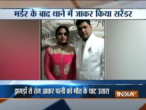 Delhi man surrenders himself to police after killing wife