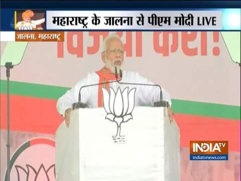 पीएम मोदी ने महाराष्ट्र के जालना में चुनावी रैली को संबोधित किया