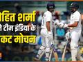 IND vs ENG | Rohit, Rahane hand India advantage on tricky Chennai pitch