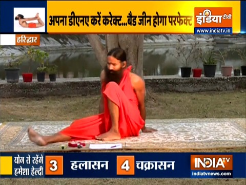 Troubled by genetic diseases? know how to get rid by Swami Ramdev