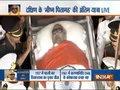 M. Karunanidhi Funeral: Kalaignar's final journey begins