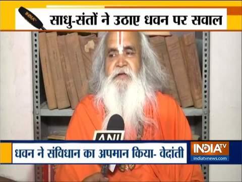 Ayodhya case: राम विलास वेंदाती मुस्लिम पक्ष के वकील राजीव धवन के ख़िलाफ़ दर्ज कराएंगे FIR