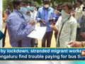 Hit by lockdown, stranded migrant workers in Bengaluru find trouble paying for bus tickets