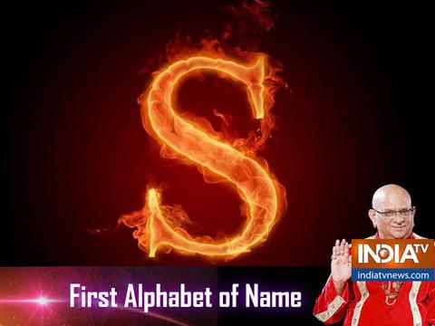 S नाम के अक्षर वालों को किसी समस्या से दो-चार होना पड़ सकता है, जानिए अन्य नाम के अक्षरों के बारे में