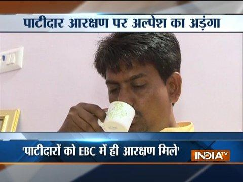 Alpesh Thakor: We will not allow patidars to get reservation in OBC category