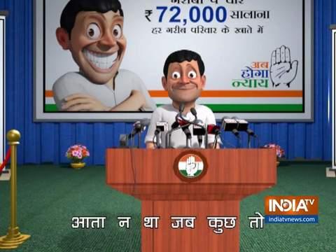OMG: Rahul Gandhi shies away from politics after Lok Sabha poll debacle