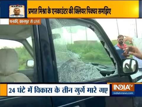 पुलिस मुठभेड़ में कानपुर सरगना के 2 और साथी ढेर | जानिए ऐसा कैसे हुआ