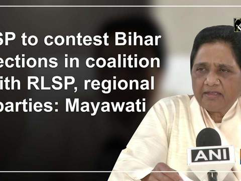 BSP to contest Bihar elections in coalition with RLSP, regional parties: Mayawati