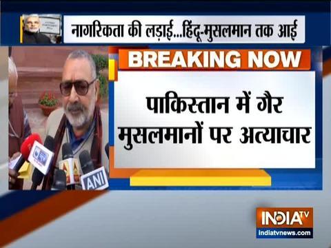 Union Minister Amit Shah will introduce the Citizenship (Amendment) Bill in the Lok Sabha