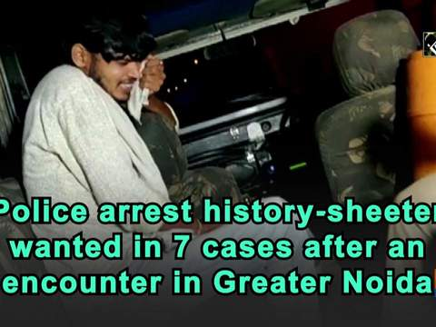 Police arrest history-sheeter wanted in 7 cases after an encounter in Greater Noida