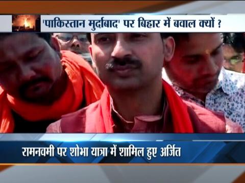 No one is above the law: JDU MLC Sanjay Singh on Arjit Shashwat Choubey