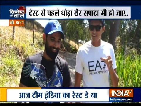 'Detox' before fresh start: Team India bond at the Blue Springs Waterfront ahead of Pratice Match