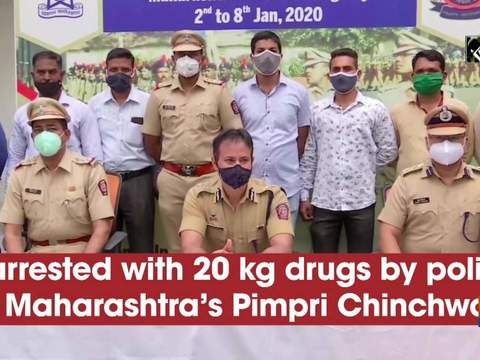 5 arrested with 20 kg drugs by police in Maharashtra's Pimpri Chinchwad