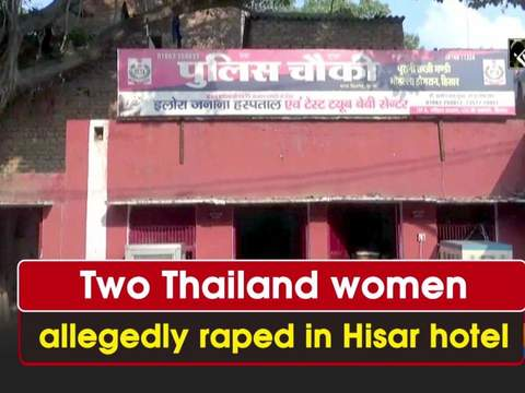 Two Thailand women allegedly raped in Hisar hotel