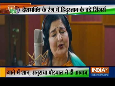 स्वतंत्रता दिवस का जशन मनाते हुए बॉलीवुड गायकों ने किया नया गाना लॉन्च