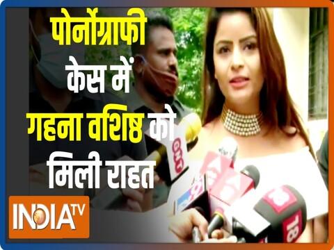 राज कुंद्रा पोर्नोग्राफी केस में गहना वशिष्ठ को मिली बड़ी राहत, सामने आया बयान