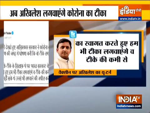 Samajwadi Party chief Akhilesh Yadav makes U-turn, says will take Covid vaccine