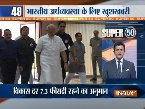 Super 50 : NonStop News | 17th April, 2018