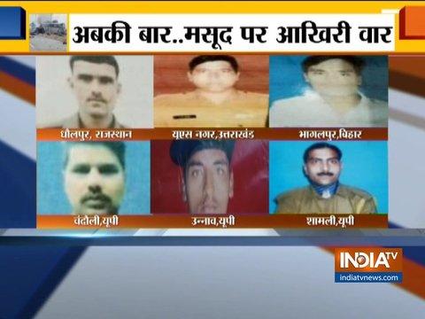 पुलवामा आतंकी हमले में हाथ होने से पाकिस्तान ने किया इनकार