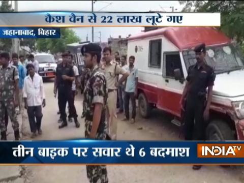 Bikers loot Rs 22 lakh from a cash van in Jahanabad, Bihar