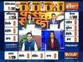Assembly Poll Results: Counting of votes in 4 states and 1 UT  today