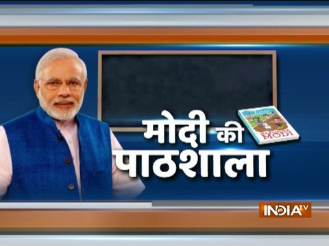 Pareeksha Pe Charcha: Young students appearing for Board Exams to get stress-busting tips from the PM Modi