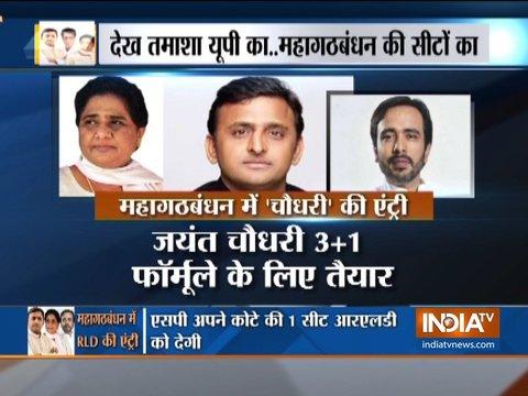उत्तर प्रदेश महागठबंधन: राष्ट्रीय लोकदल के जयंत चौधरी SP-BSP गठबंधन से एक और सीट पाने की कोशिश में