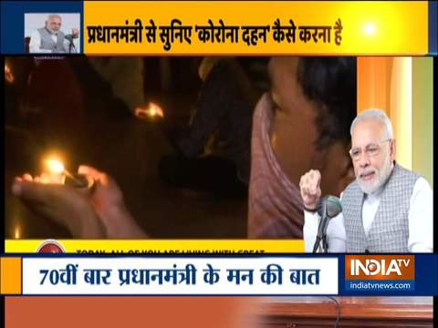 Mann ki Baat: PM Modi urges countrymen to ensure safety during festive shopping