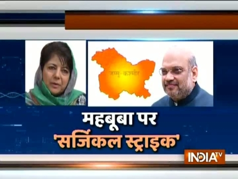 BJP ends alliance with PDP in Jammu and Kashmir