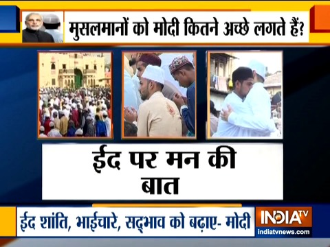 Do Muslims across the country believe in the police of Modi government?